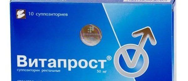 Абактал для лечения простатита пролит при простатите отзывы